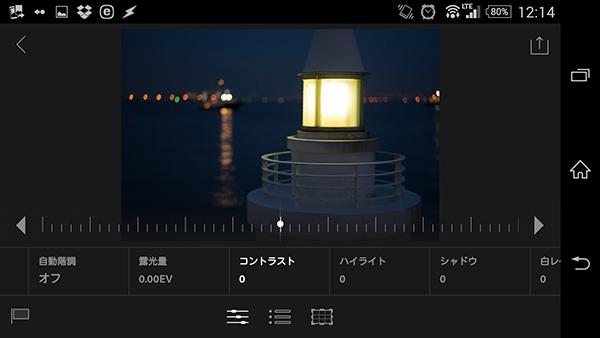 Lightand 6