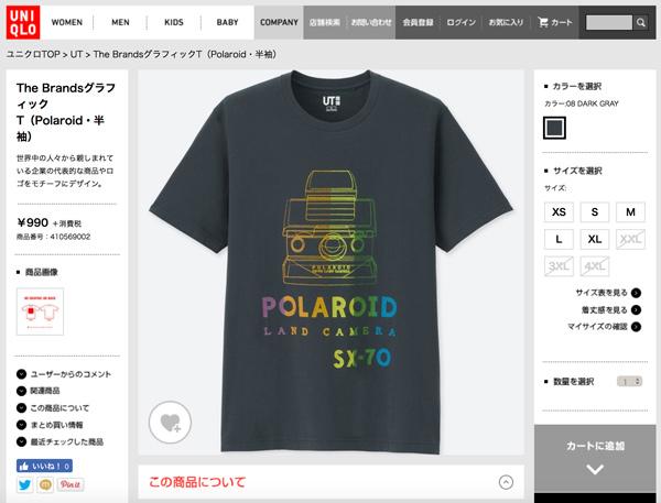 Polaroidts03