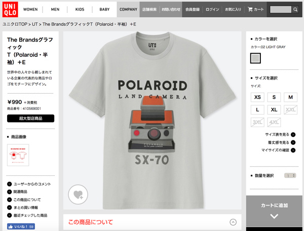 Polaroidts04