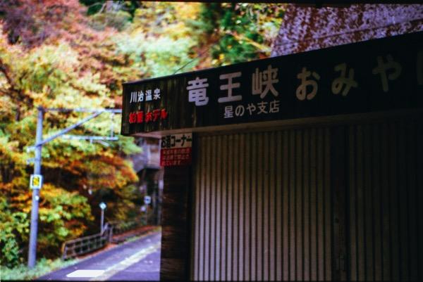 FILM0055 0022