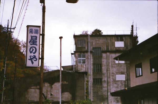 FILM0056 0016