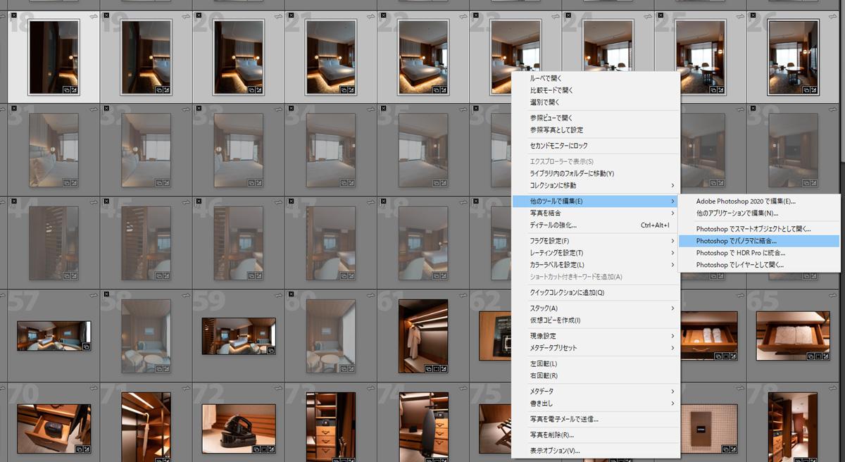panoramatest1.jpg